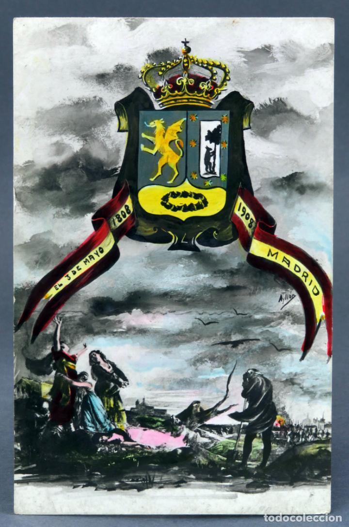 POSTAL FUSILAMIENTOS 3 DE MAYO MADRID ESCENAS GUERRA INDEPENDENCIA ERNESTO MADRID 1908 SIN CIRCULAR (Postales - Postales Temáticas - Conmemorativas)