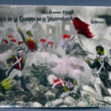 Postales: POSTAL CENTENARIO GUERRA INDEPENDENCIA 1808 - 1908 GERONA DEFENSA MURALLAS MP SIN CIRCULAR. Lote 137531010