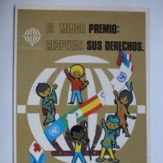 Postales: POSTAL. LOTERÍA NACIONAL 1979. CARTEL AÑO INTERNACIONAL DEL NIÑO. ED. SERVICIO NACIONAL DE LOTERIAS.. Lote 139315810