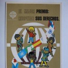 Postales: POSTAL. LOTERÍA NACIONAL 1979. CARTEL AÑO INTERNACIONAL DEL NIÑO. ED. SERVICIO NACIONAL DE LOTERIAS.. Lote 139315838