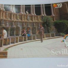 Postales: TARJETA POSTAL EXPO' 92 SEVILLA PLAZA DE ESPAÑA. Lote 142684058