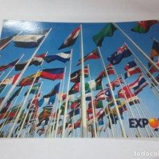 Postales: TARJETA POSTAL EXPO' 92 CIUDAD DE LAS NACIONES. Lote 142684466