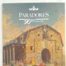 Postales: POSTAL 90 ANIVERSARIO DE PARADORES. Lote 143946037