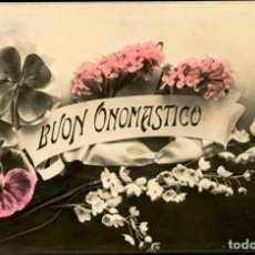 Postales: ANTIGUA POSTAL CIRCULADA - FLORES - FELIZ DIA DE TU SANTO. Lote 143986754