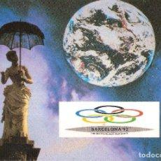 Postales: POSTAL BARCELONA OLIMPIADA 92 . Lote 146903018