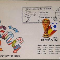 Postales: SOBRE MUNDIAL DE FUTBOL ESPAÑA MADRID 1982. Lote 149467868