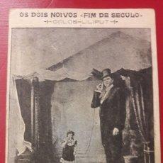 Postales: OS DOIS NOIVOS FIM DE SECULO COLOS..LILIPUT AL HOMBRE MAS ALTO Y LA MUJER MAS BAJA PORTUGAL. Lote 152751606