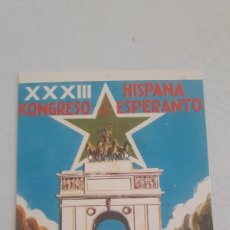 Postales: 1973 XXXIII HISPANA KONGREDO ESPERANTO 20.24 JULIO MADRID. Lote 160440474