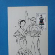 Postales: POSTAL CENTENARIO DEL FERROCARRIL LINARES --ALMERIA 1899--1999. Lote 162491136