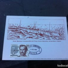 Postales: POSTAL MAXIMUM CONMEMORATIVA DEL PRIMER CORREO SUBMARINO DE BARCELONA A MAHÓN. . Lote 163619850