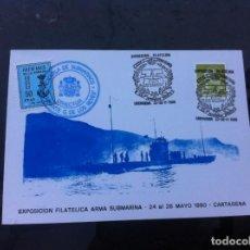 Postales: POSTAL EXPOSICIÓN FILATÉLICA ARMA SUBMARINA 1990, CARTAGENA. ESCUELA DE SUBMARINOS.... Lote 163619978