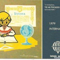 Postales: POSTAL LOTERIA NACIONAL, AÑO INTERNACIONAL DEL NIÑO - SERIE L Nº 2 - E. DE LARA. Lote 164841478