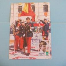 Postales: TARJETA POSTAL CONMEMORATIVA 10 AÑOS REINADO JUAN CARLOS I - 1985 - PRINCIPE - REY FELIPE VI SELLO. Lote 166730486
