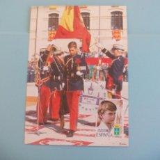 Postales: TARJETA POSTAL CONMEMORATIVA 10 AÑOS REINADO JUAN CARLOS I - 1985 - PRINCIPE - REY FELIPE VI SELLO. Lote 166730602