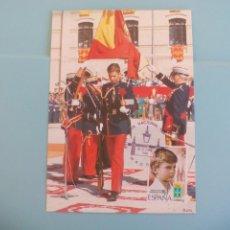 Postales: TARJETA POSTAL CONMEMORATIVA 10 AÑOS REINADO JUAN CARLOS I - 1985 - PRINCIPE - REY FELIPE VI SELLO. Lote 166738170