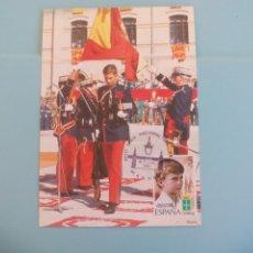 Postales: TARJETA POSTAL CONMEMORATIVA 10 AÑOS REINADO JUAN CARLOS I - 1985 - PRINCIPE - REY FELIPE VI SELLO. Lote 166738202