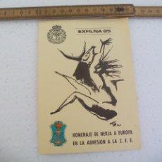Postales: EXFILNA 85. HOMENAJE DE NERJA A EUROPA EN LA ADHESION A LA C.E.E.. POSTAL POSTCARD. Lote 168832724