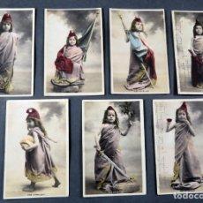 Postales: 7 POSTALES FRANCESAS BEBE REPUBLIQUE REPÚBLICA FRANCIA PP S XX ALGUNAS ESCRITAS. Lote 170854210