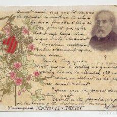 Postales: TARJETA POSTAL. F. PI Y MARGALL. FAB. DE SOBRES Y LIBROS RAYADOS,TRES-LLITS, 2. BARNA. Lote 170985518