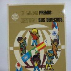 Postales: POSTAL. LOTERÍA NACIONAL 1979. CARTEL AÑO INTERNACIONAL DEL NIÑO. NO ESCRITA. . Lote 171311502
