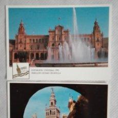 Postales: 2 POSTALES EXPO SEVILLA 1992 SIN CIRCULAR. Lote 171651614