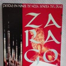 Postales: POSTAL CARTEL FIESTAS DEL PILAR 1991 SIN CIRCULAR. Lote 171651747