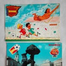 Postales: 2 POSTALES MUNDIAL DE FUTBOL ESPAÑA 82. Lote 171652019