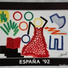 Postales: POSTAL CONMEMORATIVA ESPAÑA 92 SIN CIRCULAR. Lote 171652455