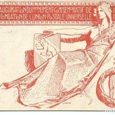Postales: INAUGURACIÓN DEL MONUMENTO DE LA FUNDACIÓN DE LA UNIÓN POSTAL UNIVERSAL.SUIZA 1909- RARA. Lote 171664959