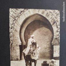 Postales: POSTAL DIA DE SELLO MARRUECOS 1953 CARTERO. Lote 171758950