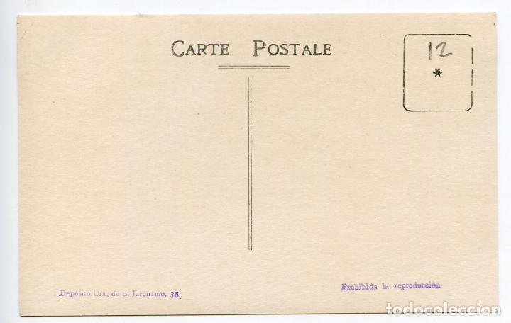 Postales: La reina Victoria Eugenia con los infantes en San Sebastián ? Postal fotográfica - Foto 2 - 172025425