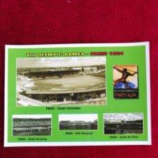 Postales: POSTAL VIII OLYMPIC GAMES PARÍS 1924. Lote 172361940