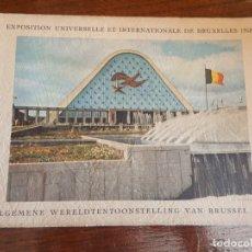 Postales: EXPOSITION UNIVERSELLE ET INTERNATIONALE DE BRUXELLES 1958.. Lote 173187350
