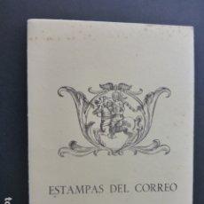 Postales: ESTAMPAS DEL CORREO COLECCION 12 TARJETAS HISTORIA DEL CORREO EN ESPAÑA. Lote 176082783