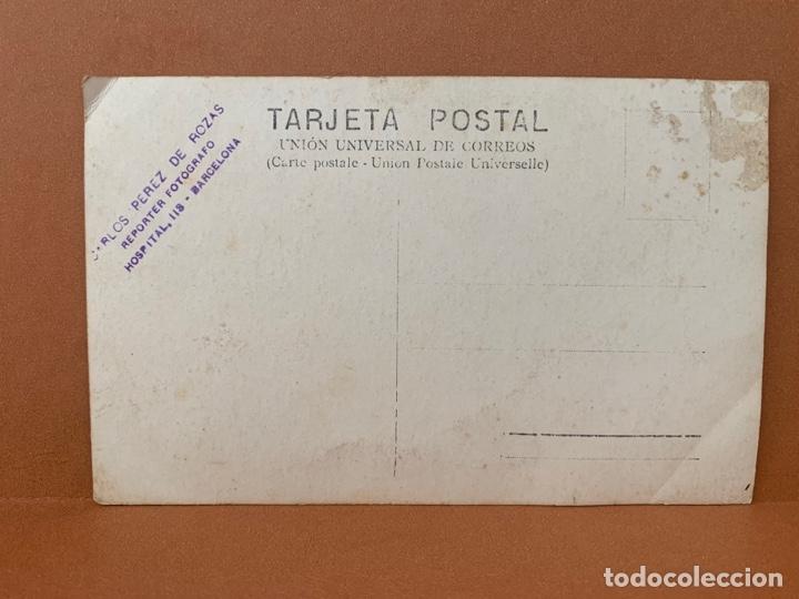 Postales: POSTAL ANTIGUA FIESTA CARLOS PEREZ DE ROZAS AÑOS 20-30 - Foto 2 - 177457574