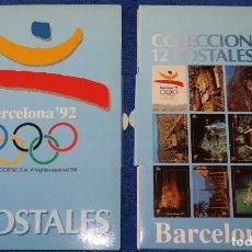 Postales: BARCELONA 92 - COLECCIÓN DE 12 POSTALES - PRODUCTO OFICIAL (1992) ¡IMPECABLES!. Lote 178161862