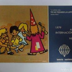 Postales: POSTAL. SERIE L Nº 9 DE E. LARA. AÑO INTERNACIONAL DEL NIÑO. ED. SERVICIO NACIONAL DE LOTERIAS.. Lote 178644953