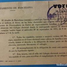 Postales: NOTIFICACIÓN A MAGDALENA GASSO CARBONELL PARA EJERCER DERECHO AL VOTO , 1971 . Lote 178676992