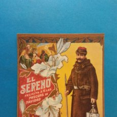 Postales: EL SERENO FELICITA A V. LAS PASCUAS DE NAVIDAD. REPRODUCCION DEL AÑO 1873. Lote 178677195