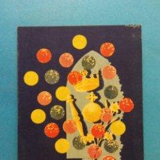 Postales: FIESTAS DE LA MERCED. BARCELONA. SEPTIEMBRE 1958. NUEVA. Lote 178677323