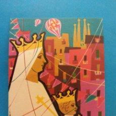 Postales: FIESTAS DE LA MERCED. BARCELONA. SEPTIEMBRE 1957. NUEVA. Lote 178677483