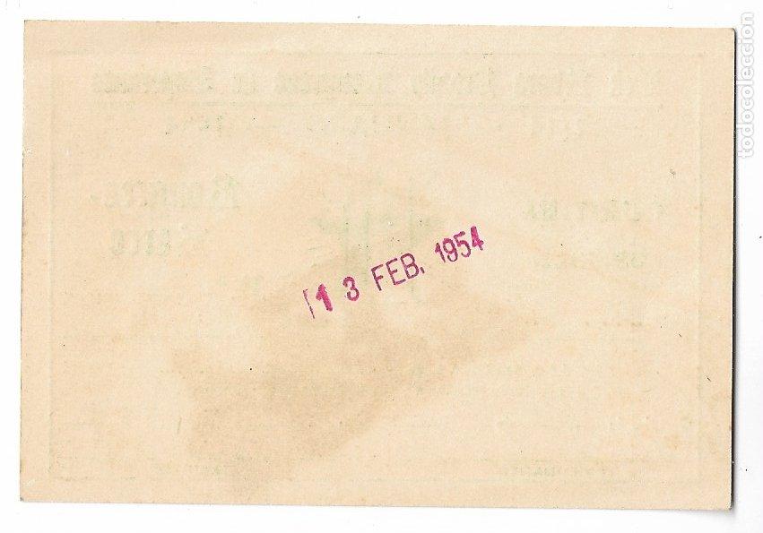 Postales: CONGRESO DE ESPERANTO 1954 - CURITIBA BRASIL - 10 X 7 CM. - Foto 2 - 178793431