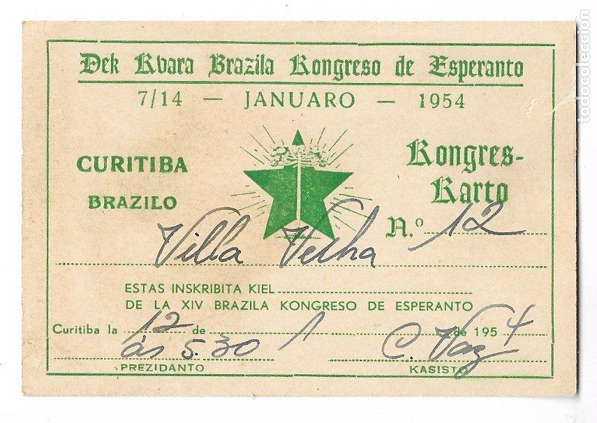 CONGRESO DE ESPERANTO 1954 - CURITIBA BRASIL - 10 X 7 CM. (Postales - Postales Temáticas - Conmemorativas)