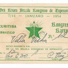 Postales: CONGRESO DE ESPERANTO 1954 - CURITIBA BRASIL - 10 X 7 CM.. Lote 178793431