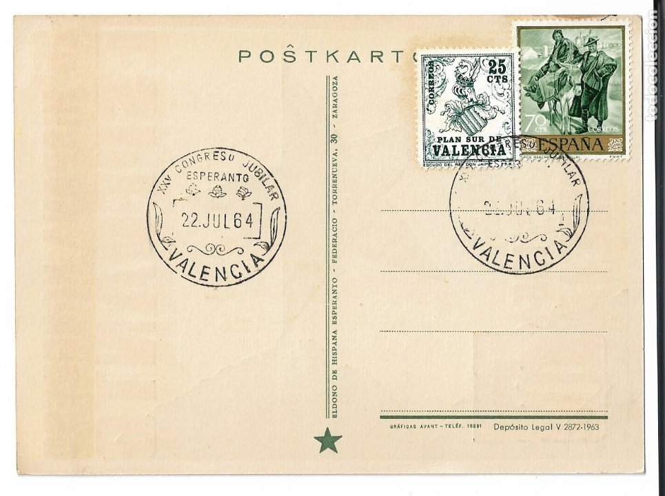 Postales: 25 CONGRESO DE ESPERANTO EN ESPAÑA 1964 - VALENCIA - Foto 2 - 178793550