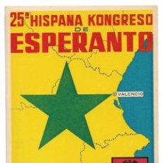 Postales: 25 CONGRESO DE ESPERANTO EN ESPAÑA 1964 - VALENCIA. Lote 178793550