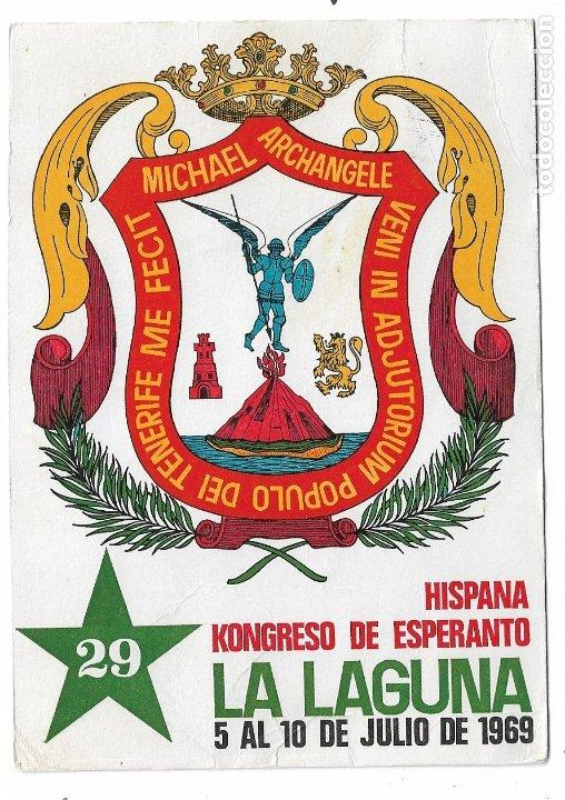 29 CONGRESO DE ESPERANTO EN ESPAÑA 1969 - LA LAGUNA TENERIFE (Postales - Postales Temáticas - Conmemorativas)