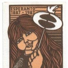 Postales: 100 AÑOS DE ESPERANTO. Lote 178793905