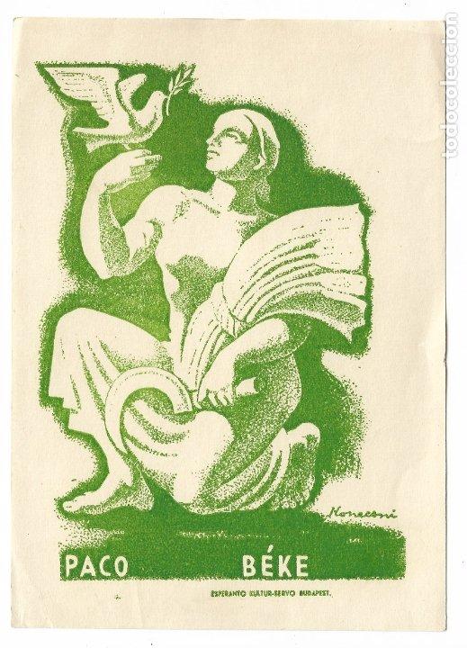 ESPERANTO - BUDAPEST - HUNGRÍA (Postales - Postales Temáticas - Conmemorativas)