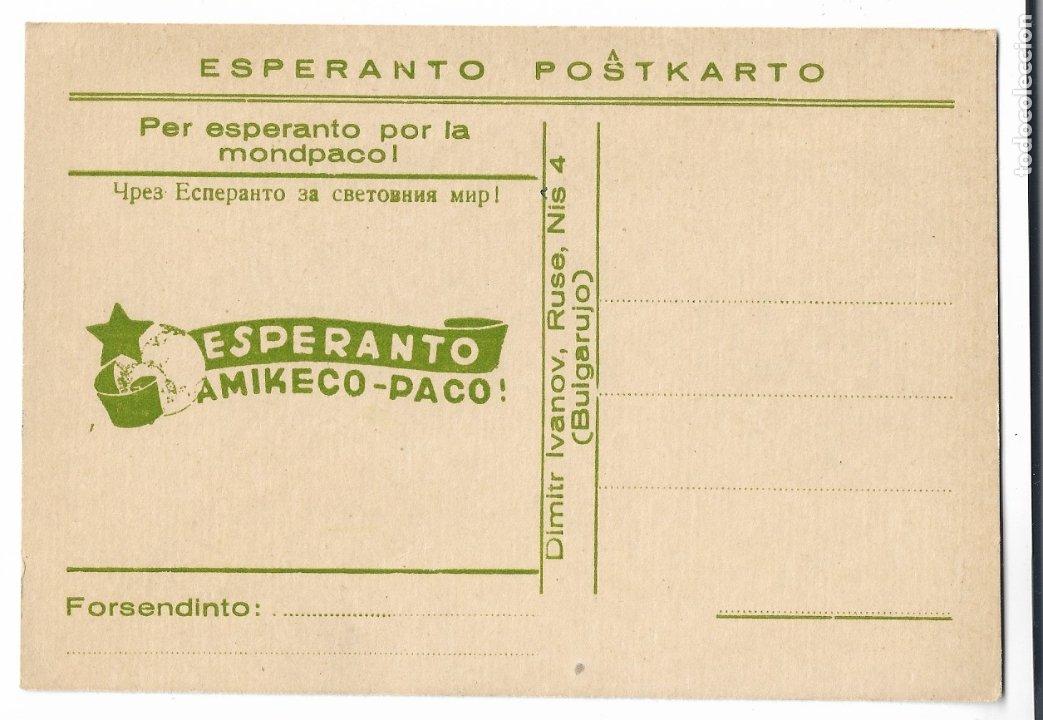 ESPERANTO - BULGARIA (Postales - Postales Temáticas - Conmemorativas)